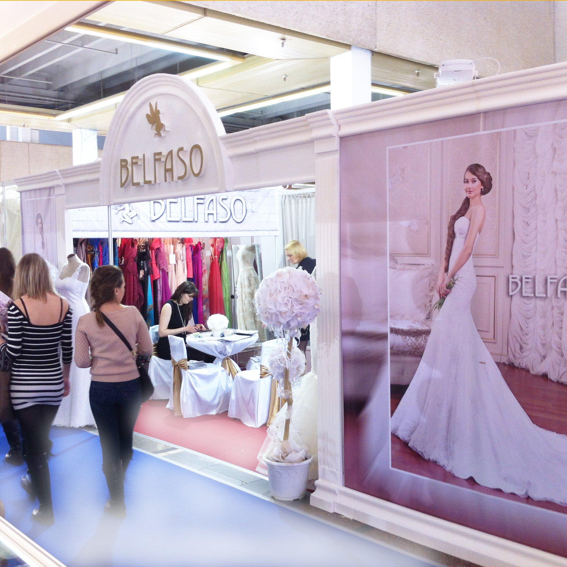 Свадебная выставка 2014 москва