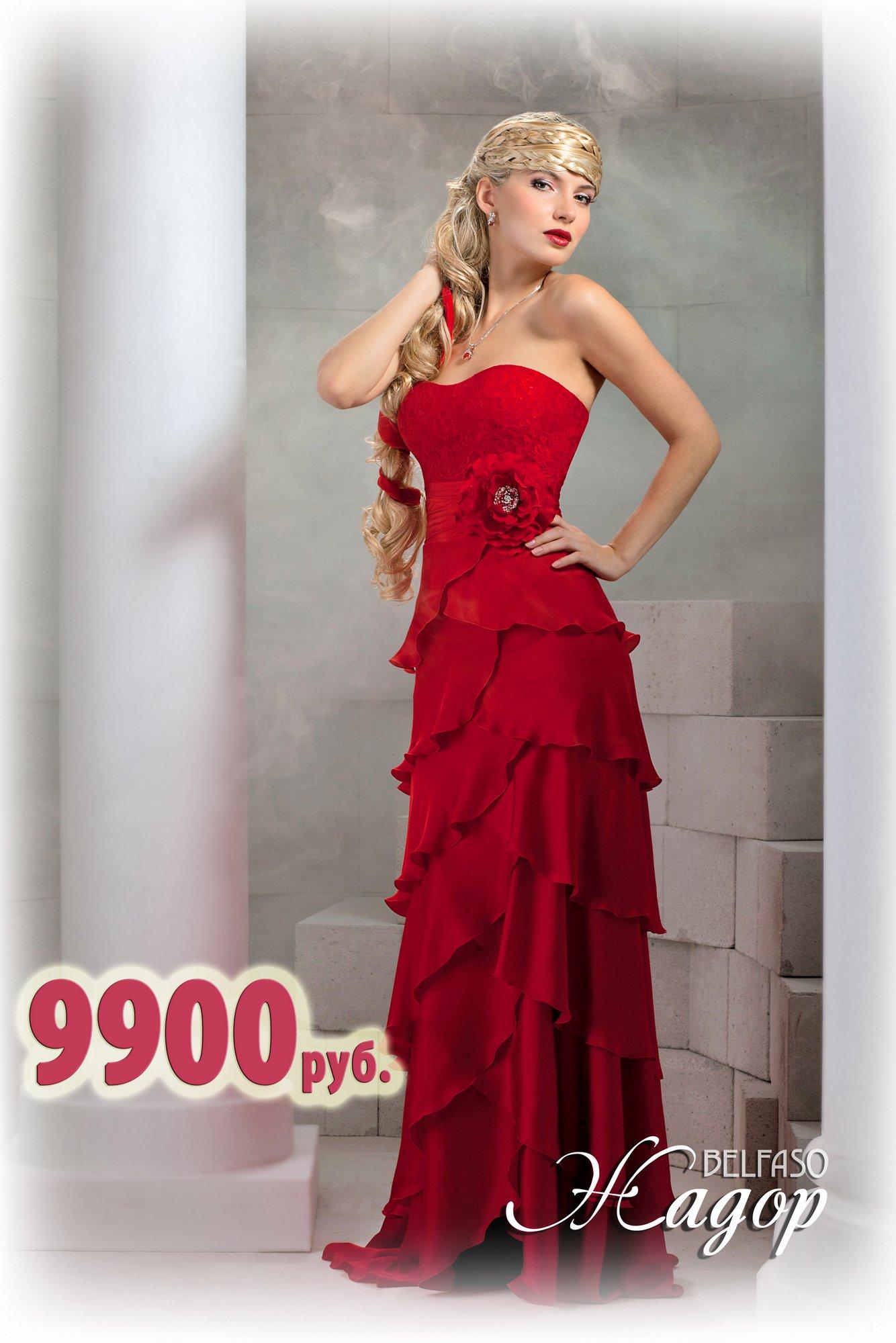 Вечернее Платье Купить В Новосибирске