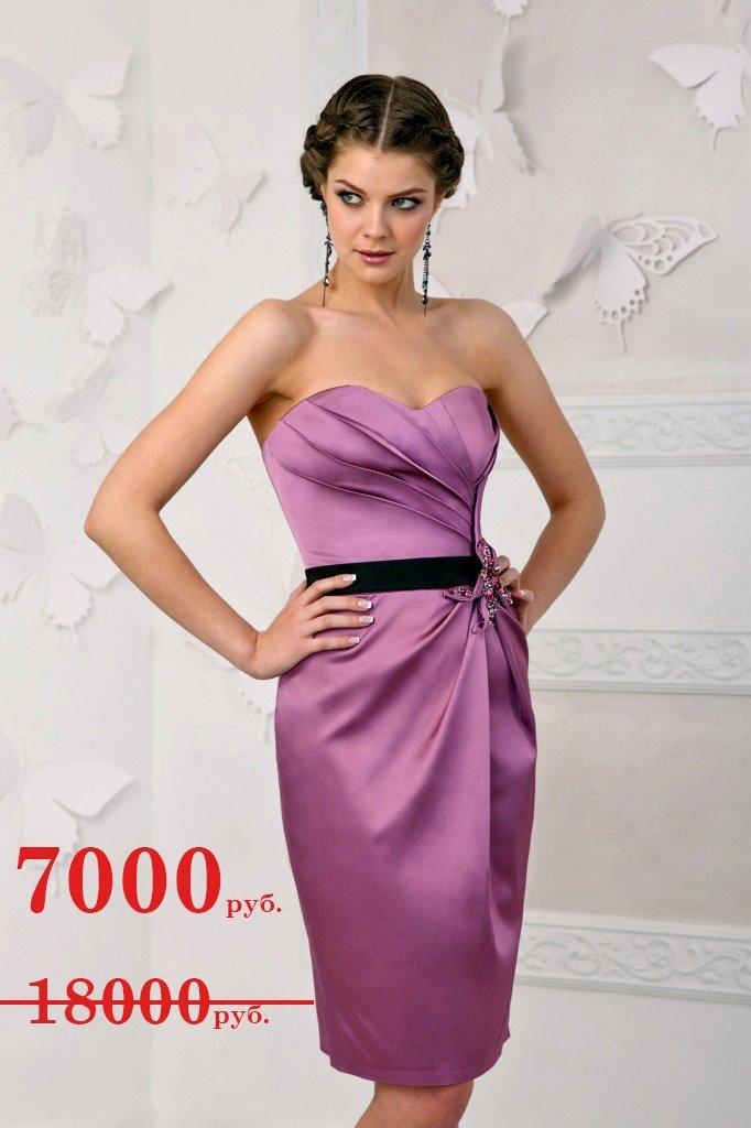 Купить В Самаре Вечернее Платье На Свадьбу